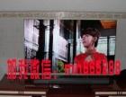 超便宜转让小米电视机,高档智能,高清。