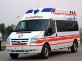 泸州叫120救护车转院多少钱