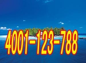 欢迎进入-南通康拜恩空调-(总部各中心)%售后服务网站电话