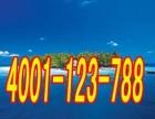 欢迎进入-龙岩日立空调-(总部各中心)%售后服务网站电话