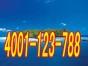 欢迎进入常州康宝热水器(各点)售后服务网站电话欢迎您