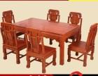 实木中式餐桌椅组合 明清仿古家具南榆木象头餐桌