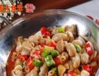 湖南哪里可以学麻辣香锅技术干锅湘菜技术浏阳蒸菜技术