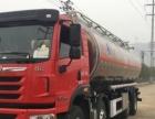 油罐车现车年底大促销!5吨10吨20吨30吨铝罐车铝合金运油半挂