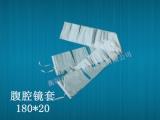 衡阳环誉厂家直销显微镜腹腔镜C臂机一次性防护套