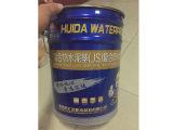 哪里可以买到优质的防水涂料_汇达牌防水材料