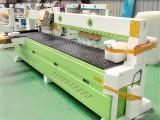 侧孔机木工数控板式家具激光打孔门板侧面三合一红外线定位打孔机