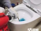 上海徐汇区马桶疏通各种管道堵塞疏通 清理化粪池