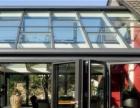 欧迪克铝合金门窗加盟 优质门窗 专研门窗13年