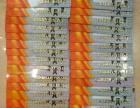 小旋风卡劵—收百大卡,欧尚,大润发,家乐福,银泰天洋购物卡