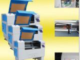 合力激光切割机皮革等非金属加工专业机台,业内的优质产品!!!
