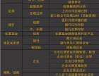 北京企业验资摆账资金证明代办