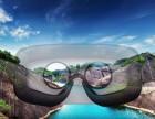 虚游视界VR互动加盟费是多少钱