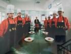 成都华商理工职业学校西餐制作与管理专业怎么样
