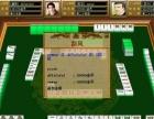 专业开发代理区域棋牌游戏软件