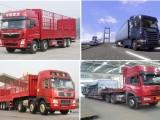 广州4米6.8米13米17米9米6货车出租拉货