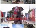 机械大象道具出租大型游街机械大象出租机械大象租赁