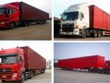 北京货车出租6.8米7.6米9.6米13.5米17.5米