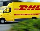 曲阳DHL石材出口国际快递木箱加工DHL国际空运