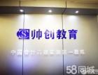 南宁零基础会计考证真账培训快速上岗