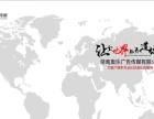 招牌设计、制作,**湖南奥乐广告传媒有限公司!