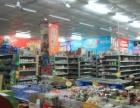 石狮蚶江好超市亏本急转