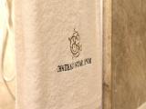 佛山提花毛巾-宝多可酒店用品以诚为本-以客为尊