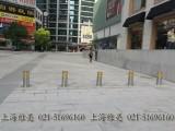 升降路桩,上海维亮升降地桩,维亮升降路桩厂家