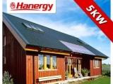 汉能5KW经典系列家用平屋顶太阳能发电系统 非晶硅太阳能电池板