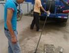 黄陂工业区清洗管道疏通价位低廉
