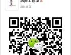 宜昌恋舞艺术中心专业承接各类商演、庆典、礼仪模特等