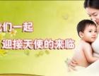 2020年普陀区母婴护理培训(政府补贴)