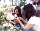厦门花艺培训,承接妇女节母亲节活动
