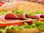 麦尊汉堡怎么加盟?开一个汉堡店多少钱?