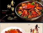 比KFC更好的蟹肉煲加盟 特色小吃-海鲜煲仔饭加盟