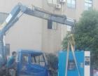 长短途搬运 起重吊装 搬家搬厂钢琴搬运 空调移机