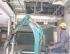 专业承接室内拆除工程虹口黄埔闸北小挖机出租带破碎价格低