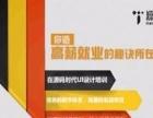 UI设计培训学习武汉源码时代欢迎你