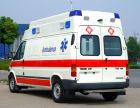 救护车)日照救护车去海南(怎么收费)联系方式?