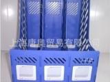 三栏文件栏框整理架文件盘 文件架文件框办公用品文具收纳