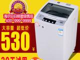 正品宝尔玛洗衣机全自动6.2kg风干波轮