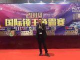 上海汤氏开锁换锁 全市联网15分钟必达 公安备案 安全可靠
