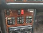 奔驰 S级 奔驰 S级1995款 S 280 2.8 自动(进口