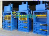 东莞液压打包机厂家 废纸打包机厂家 清溪液压打包机现货
