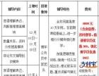 2017年山东省考笔试班