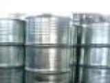 昆明市供应新型合成燃气原料 香精 二甲醚 二茂铁 轻质油 碳五