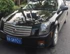 杭州谊华租车 旅游租车 商务 会议用车 企业班车 婚车