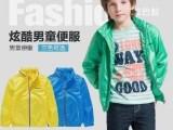 2014春款童装巴拉巴拉男童外套儿童外套薄款防晒服