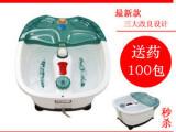 正品泰康足浴盆tk-368足浴器加热洗脚盆足部按摩健身器夏天可用