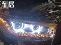 新汉兰达安装360全景影像,电动尾门,原厂雷达大灯